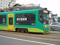 P9120006