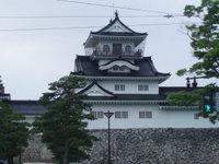 Toyamajo
