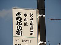 Img_6850_2